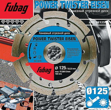 Отрезной диск Power Twister Eisen 230х22.2 мм Fubag